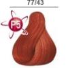 Wella Professionals Wella Professional Koleston Perfect Vibrant Red P5 krémhajfesték, 77/43
