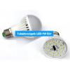 Energiatakarékos LED izzó 7W - E27