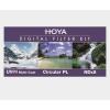 Hoya Digital Filter Kit   67 mm