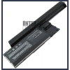 Dell TG226 6600 mAh