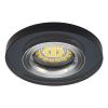 KANLUX Lámpatest álmennyezetbe illeszhető MR16 keret MORTA fix fekete CT-DSO50 Kanlux