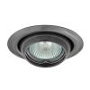 KANLUX Lámpatest álmennyezetbe illeszhető MR16 keret ARGUS békaszemes grafit metál CT-2117 Kanlux