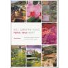 Magánkiadás Egy szeretni való Feng Shui kert