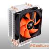 XIGMATEK Loki II Heatpipe CPU hűtő 92mm