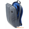 "HP Essentials Backpack 15,6"" Grey"
