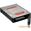 "ENERMAX EMK3203 2x2,5"" HDD to 3,5"" Mobile Rack"