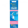 Oral-B EBS17-2 elektromos fogkefe pótfej, Sensitive  (EBS17-2)