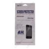 Apple iPhone 6 Plus karcálló extra 4 rétegű kijelzővédő fólia törlőkendővel