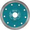 Extol Gyémántvágó, ipari korong, TURBO, gyors és vékony vágás: 2,2mm vastagság; 230×22 (Gyémántvágó)