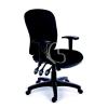 """MAYAH Irodai szék, állítható karfával, fekete gyöngyszövet-borítás, fekete lábkereszt, MAYAH """"Comfort"""""""