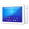 Sony Xperia Z4 Tablet Wi-Fi 32GB SGP712