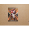 Upper Deck 2008-09 Upper Deck Starquest Copper #SQ29 Dwyane Wade
