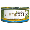 Trainer Sushicat tonhal & csirke - 24 x 70 g