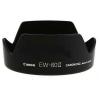 Canon Lens Hood EW-60II (24mm f2.8)