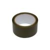 Ragasztószalag; barna, széles, 48mm×60m, tekercs (Ragasztószalag)
