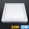 FALON kívüli LED panel (300 mm) 24 Watt (négyzet) hideg fény