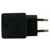 Huawei HW-050100E2W gyári USB-s hálózati töltőadapter fekete*