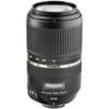 Tamron SP 70-300 mm f/4-5,6 DI VC USD (Nikon)