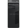 Lenovo ThinkCentre M73 Tower + W7P 2X2TB HDD Core i5-4460 3,2|6GB|4000GB HDD|Intel HD 4600|W7P64|3év
