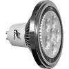 Lumen LEDes izzó 6 Power Led AR111 12 W hideg fehér fényű Lumen