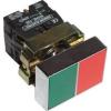 Tracon Electric Tokozott kettős BE-KI nyomógomb, fémalap, zöld+piros - 1xNC+1xNO, 3A/400V AC, IP44 NYKK8325T - Tracon