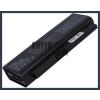 ProBook 4210s 2200 mAh 4 cella fekete notebook/laptop akku/akkumulátor utángyártott
