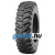 FIRESTONE Radial All Traction Four-Wheel ( 420/85 R26 135A8 TL duplafelismerés 132B, Tragfähigkeit ** )