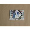 Panini 2009-10 Limited Silver Spotlight #157 Jordan Hill JSY AU