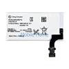 Sony 1252-3213 (Xperia P (LT22i)) 1265mAh Li-ion akku