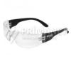 Extol védőszemüveg, víztiszta, polikarbonát (97321) biztonságtechnikai eszköz