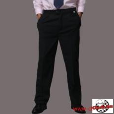 Pincér vagy felszolgáló nadrág férfi