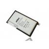 Samsung Galaxy Tab 3 4450mAh Tablet Akkumulátor