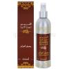 AL Haramain Dehnal Oudh légfrissítő 250 ml + minden rendeléshez ajándék.