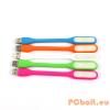 Noname LED lámpa USB 2.0 Light Blue