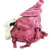 Götz rózsaszín kis hátizsák 20 × 25 × 11 cm