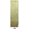 Üveghegy beige 240x200 cm zuhanyfüggöny