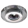 Luxera Emithor 71005 - Beépíthető lámpa 1xGU10/50W króm