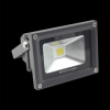 Prezent LUXERA 32109 - METALED LED-es reflektor 1xLED/10W