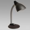 Prezent 26001 - JOKER asztali lámpa 1xE14/40W sötét ezüst