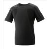 Erima erima férfi aláöltöző póló