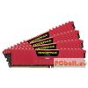 Corsair 16GB DDR4 2666MHz Kit (4x4GB) Vengeance LPX Red