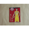 Panini 2014-15 Totally Certified Platinum Red #55 Jeremy Lin