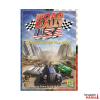 Mayfair Games Road Rally USA, angol nyelvű