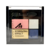 MANHATTAN Eyemazing Effect Eyeshadow Palette Női dekoratív kozmetikum 71W Got The Blues Szemhéjfesték 15g