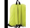 Hátizsák, zöld (Hátizsák, zöld) hátizsák