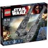 LEGO Star Wars Wolf 6