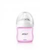 Avent AVENT Natural cumisüveg PP 125 ml BPA nélkül PINK