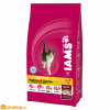IAMS Cat Mature & Senior 0.85 kg