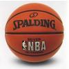 Kosárlabda, 5-s méret SPALDING SILVER