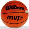 Kosárlabda, 7-s méret WILSON MVP